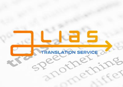 Alias Translation Service