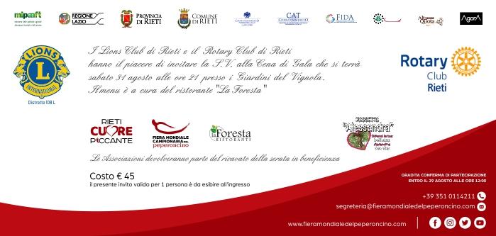 Fiera Mondiale Campionaria del Peperoncino invito cena Lions e Rotari